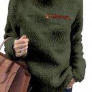 Army Green Plush Pullover Stand Collar Sweatshirt