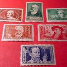 France B48 SP53 Mint-Never hinged_Original Gum 1936-37