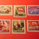 """German Democratic Republic Scott's set #137-144 A36-A39 """"Karl Marx """" 1953"""