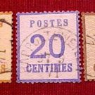France Scott #N5,N6,N7 OS1 Occupation Stamps 1870