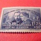 """France B76 CD80 """"Curie Issue"""" M/NH/OG Sept.1,1938"""