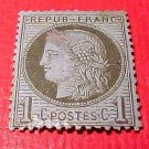 France Scott #50 1c A7 Ceres Mint- Hinged- Original Gum