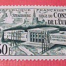 France Scott #679 A221 Assembly Hall Strasbourg 1952