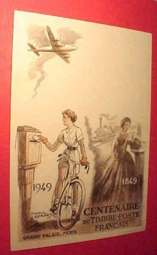 France Scott #612 A1 Postcard 100th Anniversity in Paris May 9,1949