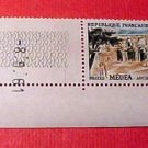 "France Scott 1013 A372 ""Roman Gates of Lodi, Medea, Algeria"" Oct.9,1961"