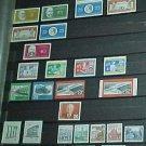 "German GDR Scott's #520-548 A169-A176 ""In Order from Scott Catalog"" 1960-1961"