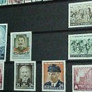 German Democratic Republic Scott's 205-215 A52-59 Misc see photo 1954
