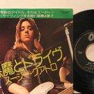 "SUZI QUATRO japan 45 DEVIL GATE DRIVE 7"" Rock PICTURE SLEEVE ODEON"