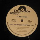 """TAMIKO JONES usa 12"""" CAN'T LIVE WITHOUT YOUR LOVE Dj PROMO/WHITE JACKET POLYDOR"""