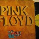 PINK FLOYD germany LP MASTERS OF ROCK VOL.1 HARVEST