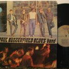 PAUL BUTTERFIELD usa LP S/T SELF SAME UNTITLED Rock PUNCHED HOLE ELEKTRA