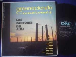 LOS CANTORES DEL  ALBA LP AMANECIENDO FOLKLORE  ARGENTI