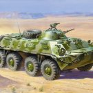 1/35 RUSSIAN BTR-70 PERSONAL CARRIER ZVEZDA NEW