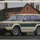 1/24 Mitsubishi Pajero Midroof Wide SUV CAR MODEL KIT OUT OF PRODUCTION Aoshima