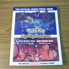 NDS Pokemon Mystery Dungeon Blue Rescue Team & Red Rescue Team *NEW*