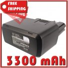 BATTERY BOSCH 2 607 335 033, 2 607 335 073, 2 607 335 153 FOR GUS 7.2V, PSR 7.2VES-2