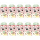 10 Packs Sanrio Little Twin Stars FujiFilm Fuji Instax Mini Film, 100 Photos Polaroid 7S 8 70 X240