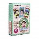1 Pack Chibi Maruko Chan 2015 FujiFilm Fuji Instax Mini Film, 10 Photos Polaroid 7S 8 25 50S 70 X319