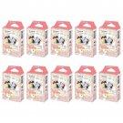 10 Packs Sanrio My Melody 2015 FujiFilm Instax Mini, 100 Photos Polaroid 7S 8 25 70 X339