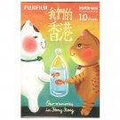 1 Pack 10 Photos Our Memories In Hong Kong FujiFilm Instax Mini Film Polaroid X376