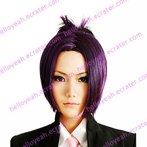 Cosplay Wig Inspired by Reborn! Chrome Dokuro