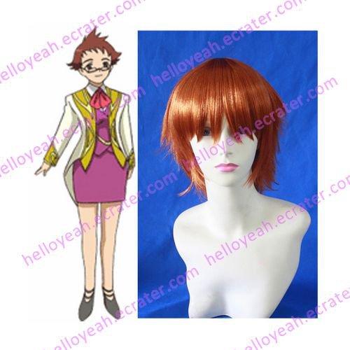 My-Otome Yukino Chrysant Cosplay wig