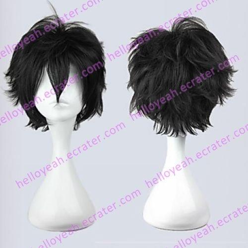 Cosplay Wig Inspired by Tonari no Kaibutsu-kun Haru Yoshida