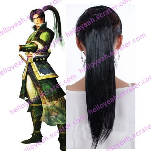 Dynasty Warriors 4 Jiang Wei Cosplay wig