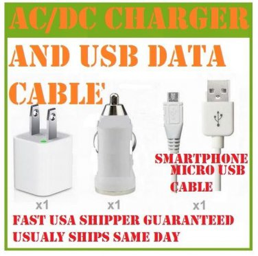 AC DC HOME WALL TRAVEL CAR CHARGER MICRO USB CABLE GALAXY S 3 SGH-I747  ANDROID