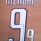 INZAGHI 9 AC MILAN 2007 2008 NAME NUMBER SET NAMESET KIT PRINT NUMBERING RETRO
