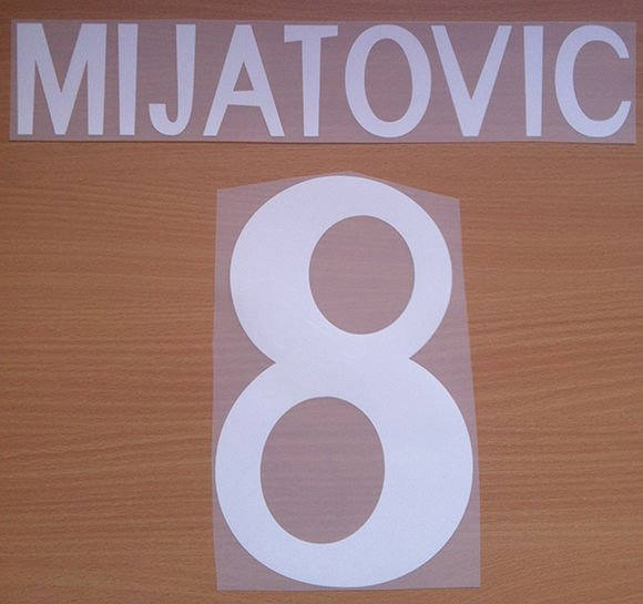 MIJATOVIC 8 REAL MADRID AWAY 1998 1999 NAME NUMBER SET NAMESET KIT PRINT RETRO