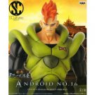 F/S New Dragon Ball Z SCultures COLOSSEUM THE ANDROID No.16 Figure