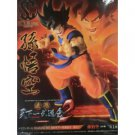 F/S New Dragon Ball Z SCultures COLOSSEUM Son-Goku Figure