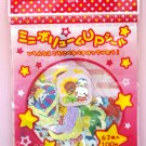 Crux Paradise Bunnies sticker sack, rare kawaii