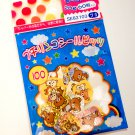 San-x 2004 Rilakkuma Relax Bear Sticker Sack Kawaii