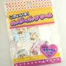Lemon Co. Cats Dogs Kawaii Sticker Sack