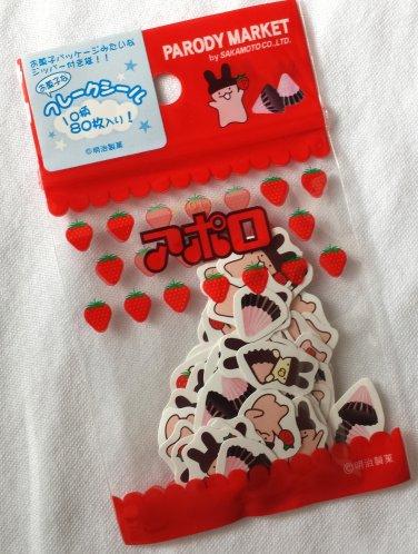 Parody Market Sticker Sack, kawaii