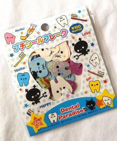 Kamio Dental Paradise II Sticker Sack, kawaii