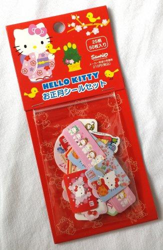 Sanrio Hello Kitty Year of Rooster Zodiac Sticker Sack
