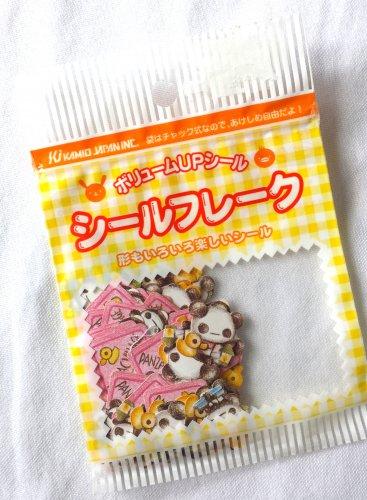 Kamio Vintage Panzac Village Winter Sticker Sack, rare kawaii