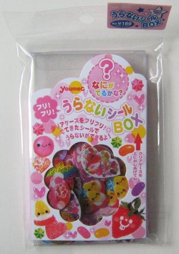 Youmec Strawberry Daifuku Sticker Sack of Flakes, kawaii