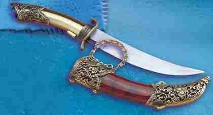 Arabian Sultan's Dagger