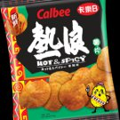 Calbee Chips Hot and Spicy favor 55g