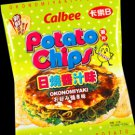 Calbee Chips Okonomiyaki favor 55g