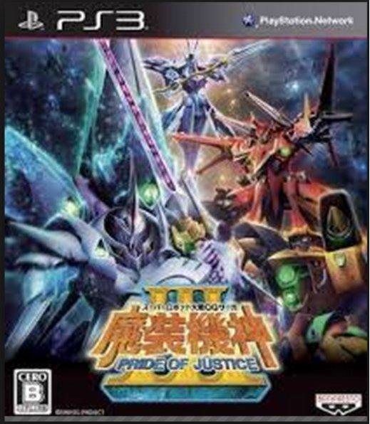 PS 3���械人大� OG Saga ����III