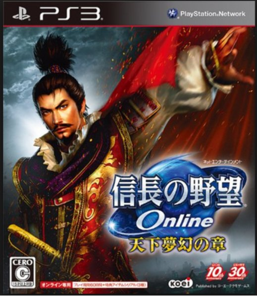 PS 3 信���� Online 天�夢幻�章