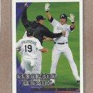 2010 Topps Baseball Rockies Team Card #397