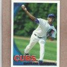 2010 Topps Baseball Carlos Marmol Cubs #463