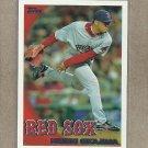 2010 Topps Baseball Hideki Okajima Red Sox #534