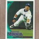 2010 Topps Baseball Franklin Gutierrez Mariners #616